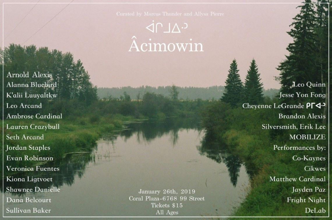 acimowin.jpg